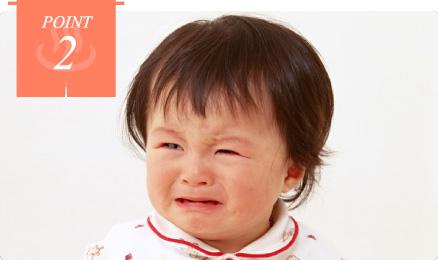赤ちゃんの発熱等による急なキャンセル料不要