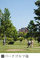 ■パークゴルフ場