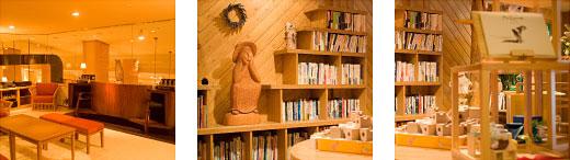 オーディオコーナー・図書コーナー・気のおもちゃコーナー