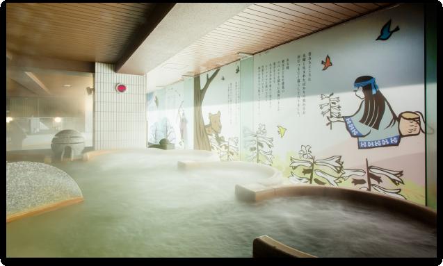 女性大浴場 マッネシリ
